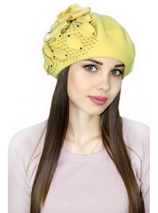 Цвет: Лимонный